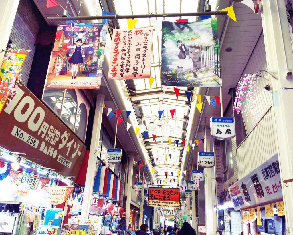 聖地巡禮 動漫 「玉子市場」以京都・出町桝形商店街為背景