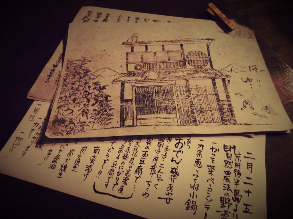 IMG_0115 拷貝_meitu_1