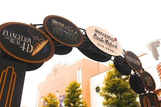 日本環球影城(USJ)「環球影城・酷日本」